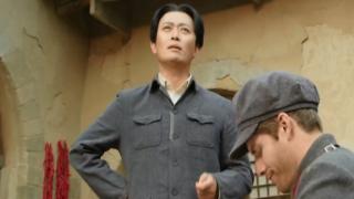 《红星照耀中国》第16集预告