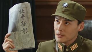 《红星照耀中国》第18集预告