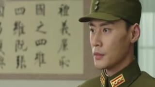 《红星照耀中国》第28集预告