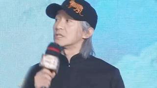 《西游伏妖篇》北京发布会 星爷热情打招呼