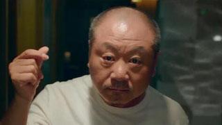 《三少爷的剑》终极版预告片