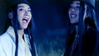 《大话蛇仙》主题曲空念MV之黑白无常