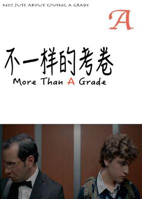 more than A grade