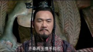 《大秦帝国之崛起》曝光齐国特辑