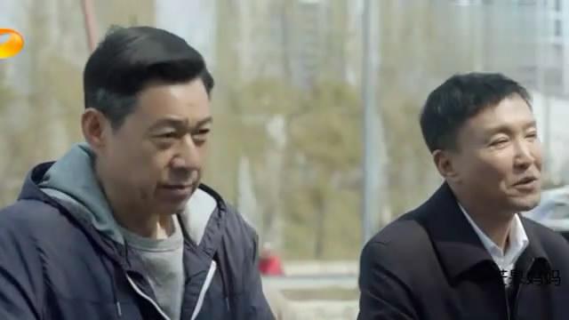 《人民的名义》之沙李配版《成都》MV的正确打开方式
