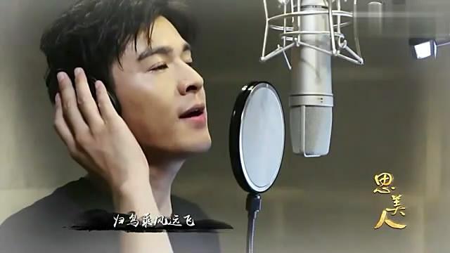《思美人》曝光由乔振宇 演唱的主题曲《思美人兮》MV