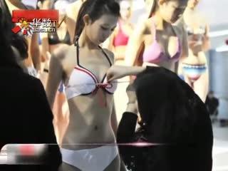 中国超模大赛 美女选手现场脱衣量体