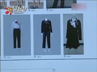 浙江宁波:选校服样式 让学生做主图片