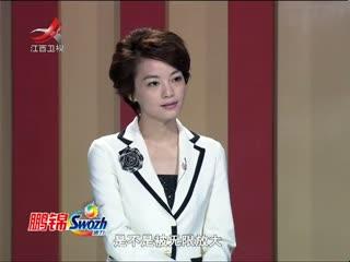 金牌调解_20120525_