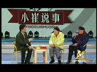 赵本山作品合集《说事儿》(下)&《功夫》&《送水工》(上)