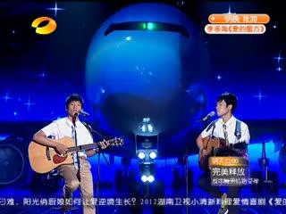 【向上吧少年】隋佶辰刘俊麟演绎摇滚令人血脉喷张 合作堪称完美