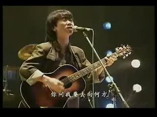 崔健經典MV 花房姑娘視頻