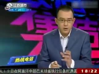 周克华/周克华尸检照片曝光重庆警方辟谣其未死谣言
