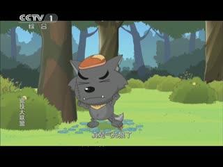 第一动画乐园最新一期_2012第一动画乐园华数tv_第一图片