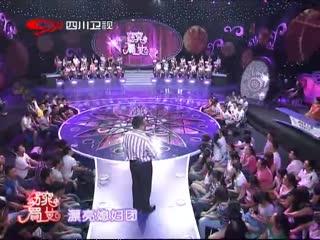 刘晓珖 冯雅鑫成功牵手