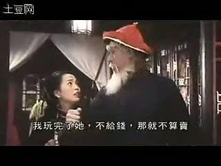 变形金刚4预告片_周星驰 鹿鼎记Ⅱ-初战冯西范--华数TV