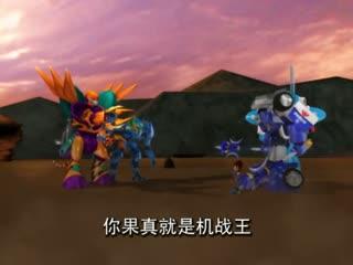 蓝毒兽-华数TV视频搜索