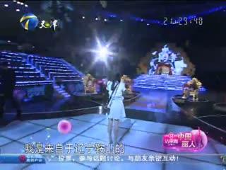 年代秀_20121102_孙艺洲刘晓虎品冠《年代秀