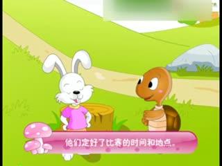 英雄故事大全_读英雄故事有感_550字