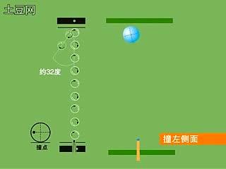 打桌球的技巧_台球技巧图解站姿握杆击球姿势