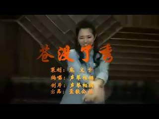 井空苍【倮妹2463181004 】www.59cc