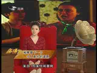 剧情:《美女奥运会》是由乐视网
