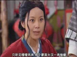 《武林外传》电视剧全集80集高清版图片
