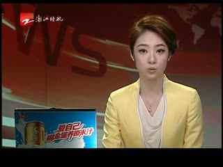 黄色成年电影_蓝光成人电影促成新版ps3热卖