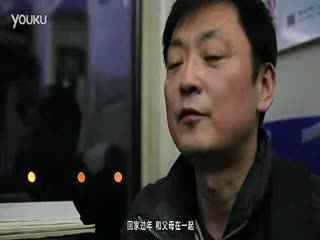 央视公益广告《回家篇》花絮图片