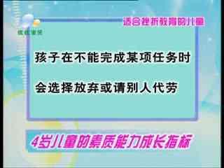 成长指标_20120911_两岁宝宝生理发展指标-最