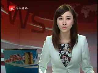杭州女尸案 扑克牌_杭州女尸案三张扑克牌 警方悬赏寻线索--华数TV
