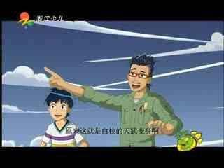 小神龙俱乐部 20130326 天武变身 白枝对忍枝