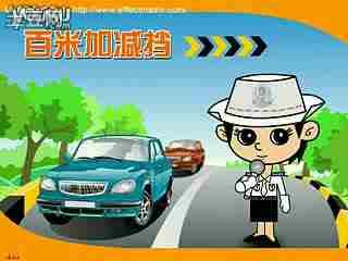 普桑教练车加强筋图片_【上海二手下线车桑塔纳世纪新秀的图片】普