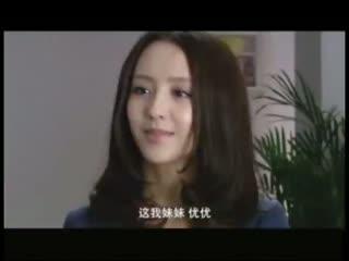 佟丽娅雷佳音《断奶》电视剧主题曲MV--华数