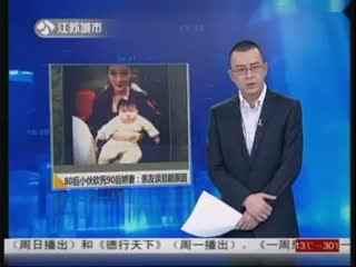 吉星鹏祁可欣婚礼纪念视频--华数TV