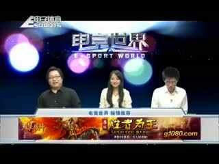 电竞世界_20130325_CF互动-最新、最全的电视节目-
