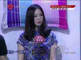 杭州美女诗珊照片; 正在播放:【非常靠谱】