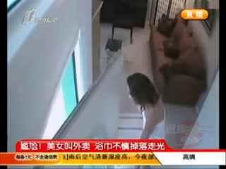男士浴巾裹法视频