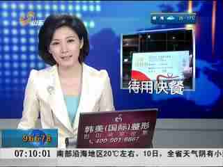 快餐店打出买汉堡送视频广告语--华数TV老婆彩虹门图片