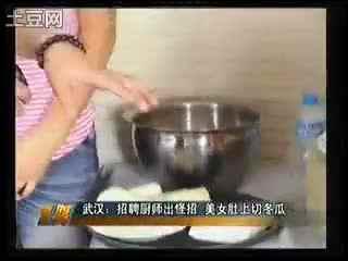 琅亲犹廴喽亲莹+XZq;2460859858 华数tv