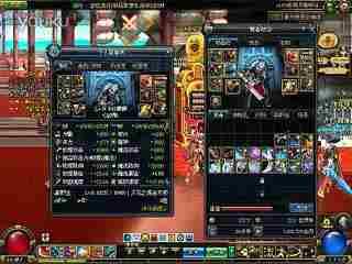 视频 dnf 觉醒/dnf剑魂二次觉醒刷图视频地下城与勇士女鬼剑