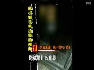 视频:男子尾随13名女孩电梯内强吻袭胸猥亵