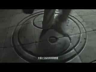 太极侠 终极版预告片--华数TV
