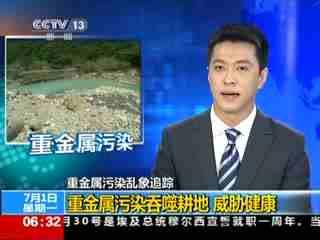 中国有色金属网行情,上海有色金属网行情,上海金属 ...