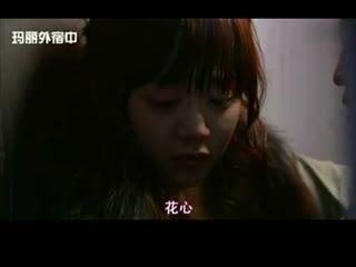 吻戏床大全 宋佳何润东肉搏床吻戏视频片段--华