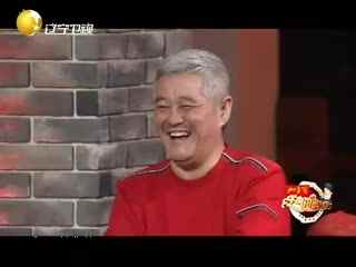 宋小宝小品相亲_