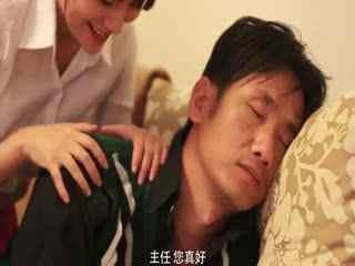 郑云工作室系列视频 美女给主任按摩