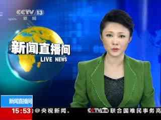 重庆 万州天气预报 汇丰银