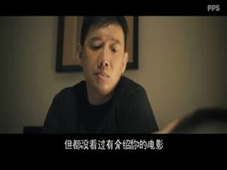 《低俗喜剧》陈静 床戏片段