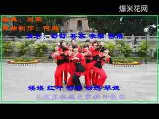 廖弟广场舞新年财运到_广场舞新年财运到廖弟健身舞博白广场舞全集